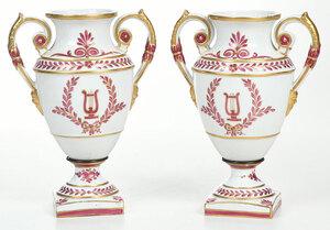 Pair of Louis XVI Style Urn Form Garniture