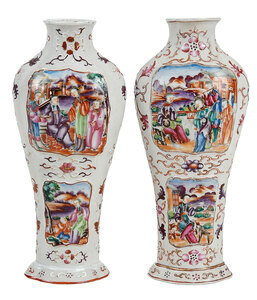 Pair of Chinese Rose Mandarin Porcelain Vases