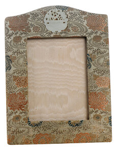 Chinese Silk Brocade Frame with Hardstone Insert