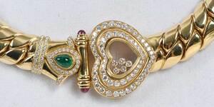 Chopard Happy 18kt. Gemstone & Diamond Necklace