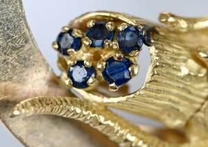 Retro Gold Gemstone Brooch