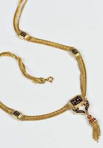 Reversible 18kt. Enamel Necklace