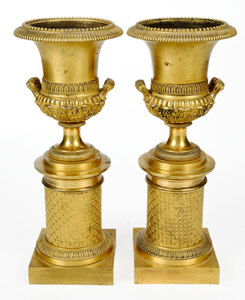 Pair of Neoclassical Style Gilt Bronze Urns