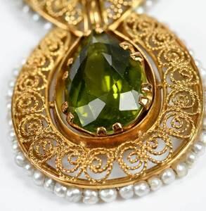 Antique Tiffany & Co. Peridot & Pearl Necklace