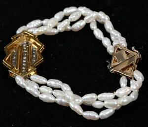 Gold Pearl and Diamond Bracelet
