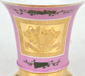 Paris Porcelain Rose Pompadour Cache Pot