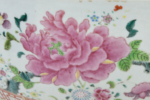 Large Chinese Export Famille Rose Punch Bowl