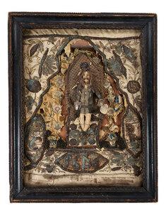 Charles I Raised Work Dated 1646