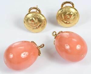 18kt. Coral Earrings