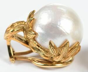 18kt. Pearl Earclips