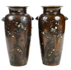 Fine Pair Japanese Mixed Metal Bronze Vases