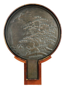 Japanese Cast Bronze Mirror with Stand
