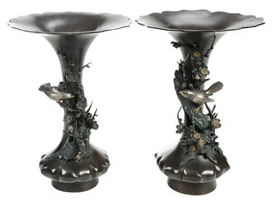 Pair Japanese Bronze Trumpet Form Vases