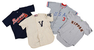 Group of Four Baseball Jerseys
