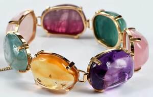 14kt. Gemstone Bracelet