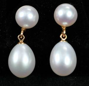 14kt. Pearl Earrings