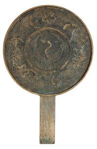 Japanese Bronze Hand Mirror with Case