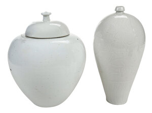 Two Asian White Glazed Vases