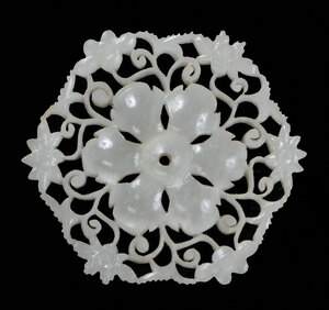 A Chinese Carved Pale Jade Openwork Plaque