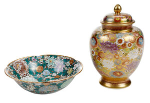 Japanese Satsuma Mille Fleur Vase and Bowl