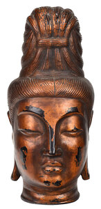 Japanese Guanyin Buddha Signed Mask