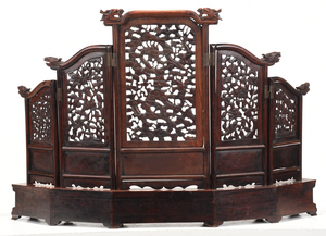 Chinese Carved Scholar's Table Screen