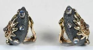 Marilyn Cooperman 18kt. Silver Gemstone Earclips