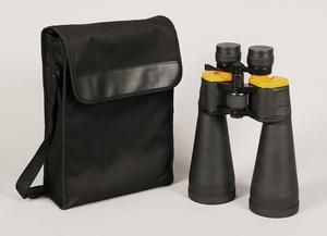 Spion Military Zoom 20x-140x70 Binoculars