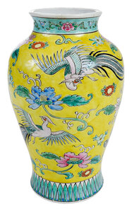 Chinese Yellow Ground Phoenix Porcelain Vase