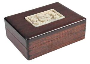 Asian White Hardstone Carving with Lidded Box