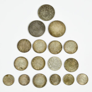Saudi Arabian and Indian Silver Coinage