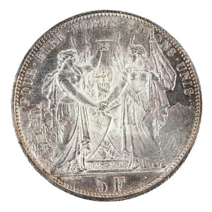 1876 Switzerland Shooting Thaler 5 Francs