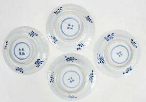 Seven Chinese Blue and White Porcelain Articles