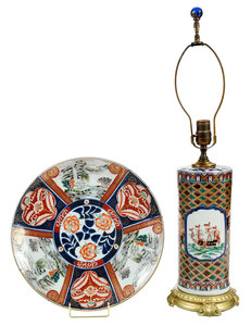 Two Pieces Imari, Vase and Charger
