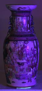 Large One Hundred Boys Famille Rose Vase
