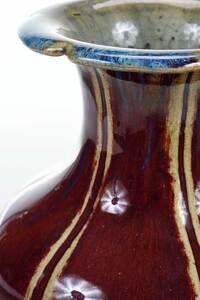 Chinese Flambe Glazed Pomegranate Porcelain Vase