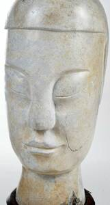 A Chinese Carved Stone Head of Bodhisattva