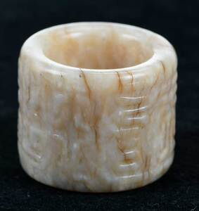 Chicken Bone Jade Carved Archer's Ring