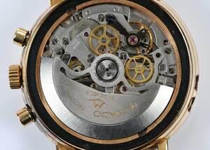 Waldan for Tiffany & Co. Chronograph Watch