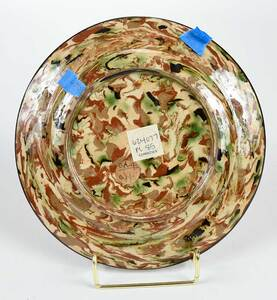Whieldon Type Earthenware Plate