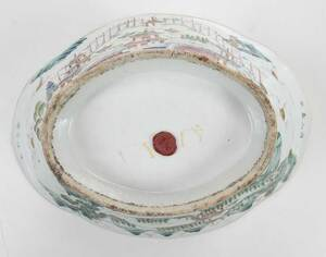 Chinese Famille Rose Lobed Porcelain Bowl