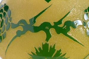 Steuben Jade Green Acid Cut Back Art Glass Vase
