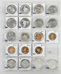 19 Modern Commemorative Coins