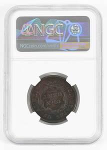 1813 Large Cent