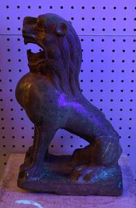 Chinese Carved Limestone Figure of a Lion