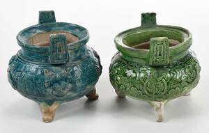 Two Chinese Glazed and Molded Tripod Censers