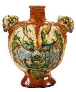 Chinese Sancai Glazed and Molded Pilgrim Flask
