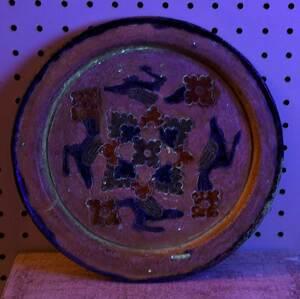 Chinese Sancai Glazed Quatrefoil Dish and Plate