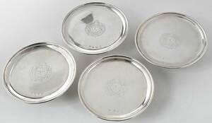 Rare Set of Four Queen Anne English Silver Tazzas