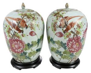 Pair of Famille Rose Lidded Jars